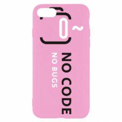 Чехол для iPhone 7 No code, no bugs