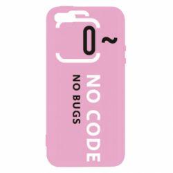 Чехол для iPhone5/5S/SE No code, no bugs