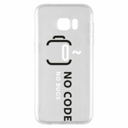 Чехол для Samsung S7 EDGE No code, no bugs