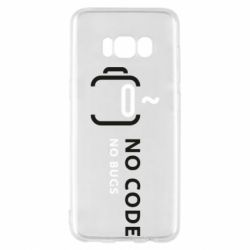 Чехол для Samsung S8 No code, no bugs