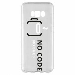 Чехол для Samsung S8+ No code, no bugs