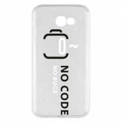 Чехол для Samsung A7 2017 No code, no bugs