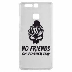 Чехол для Huawei P9 No friends on powder day - FatLine