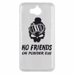 Чехол для Huawei Y5 2017 No friends on powder day - FatLine