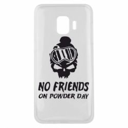 Чехол для Samsung J2 Core No friends on powder day