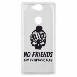 Чехол для Sony Xperia XA2 Plus No friends on powder day - FatLine
