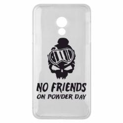 Чехол для Meizu 15 Lite No friends on powder day - FatLine