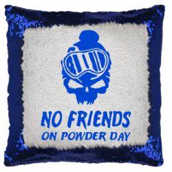 Подушка-хамелеон No friends on powder day