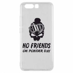 Чехол для Huawei P10 No friends on powder day - FatLine