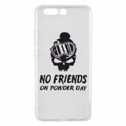 Чехол для Huawei P10 Plus No friends on powder day - FatLine