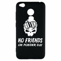 Чехол для Xiaomi Redmi 4x No friends on powder day - FatLine