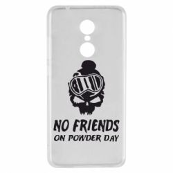 Чехол для Xiaomi Redmi 5 No friends on powder day - FatLine