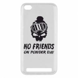 Чехол для Xiaomi Redmi 5a No friends on powder day - FatLine