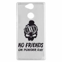 Чехол для Sony Xperia XA2 No friends on powder day - FatLine