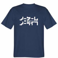 Чоловіча футболка No Game No Life logo