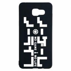 Чохол для Samsung A5 2016 No Game No Life logo