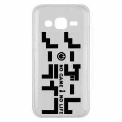 Чохол для Samsung J2 2015 No Game No Life logo
