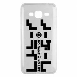Чохол для Samsung J3 2016 No Game No Life logo