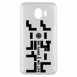 Чохол для Samsung J4 No Game No Life logo