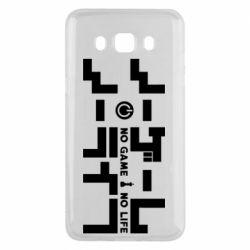 Чохол для Samsung J5 2016 No Game No Life logo