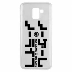 Чохол для Samsung J6 No Game No Life logo