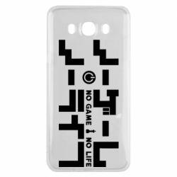 Чохол для Samsung J7 2016 No Game No Life logo