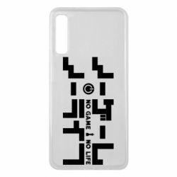 Чохол для Samsung A7 2018 No Game No Life logo