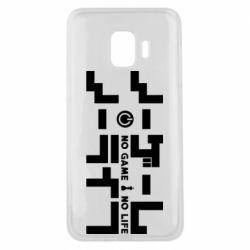 Чохол для Samsung J2 Core No Game No Life logo