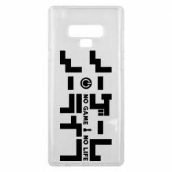 Чохол для Samsung Note 9 No Game No Life logo