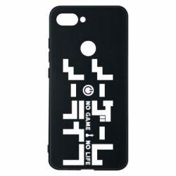 Чохол для Xiaomi Mi8 Lite No Game No Life logo