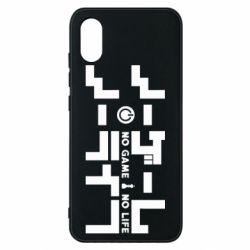Чохол для Xiaomi Mi8 Pro No Game No Life logo