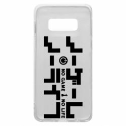 Чохол для Samsung S10e No Game No Life logo