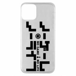 Чохол для iPhone 11 No Game No Life logo