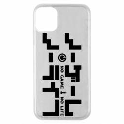 Чохол для iPhone 11 Pro No Game No Life logo