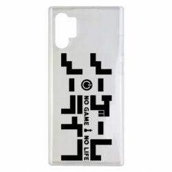 Чохол для Samsung Note 10 Plus No Game No Life logo