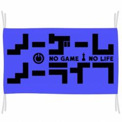 Прапор No Game No Life logo