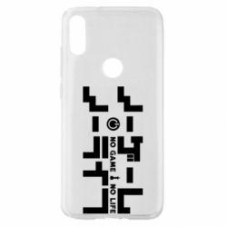 Чохол для Xiaomi Mi Play No Game No Life logo
