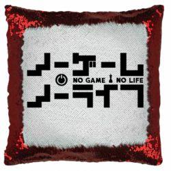 Подушка-хамелеон No Game No Life logo