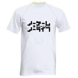 Чоловіча спортивна футболка No Game No Life logo