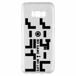 Чохол для Samsung S8+ No Game No Life logo