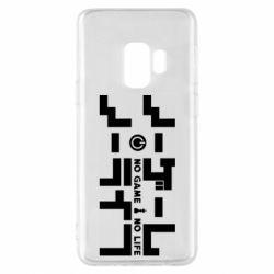 Чохол для Samsung S9 No Game No Life logo
