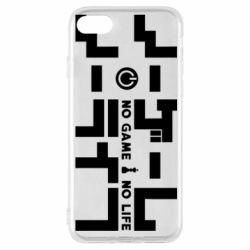 Чохол для iPhone 8 No Game No Life logo