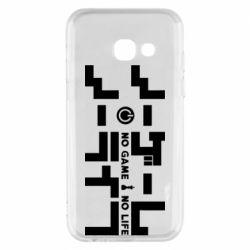 Чохол для Samsung A3 2017 No Game No Life logo