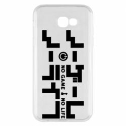 Чохол для Samsung A7 2017 No Game No Life logo