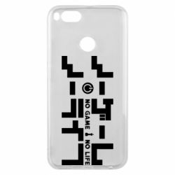 Чохол для Xiaomi Mi A1 No Game No Life logo