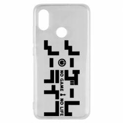 Чохол для Xiaomi Mi8 No Game No Life logo