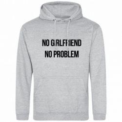 Мужская толстовка No girlfriend. No problem - FatLine
