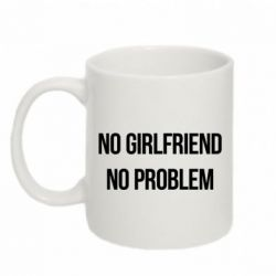 Кружка 320ml No girlfriend. No problem - FatLine
