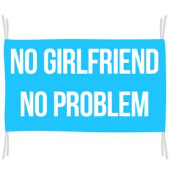 Флаг No girlfriend. No problem