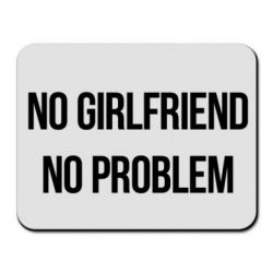 Коврик для мыши No girlfriend. No problem - FatLine